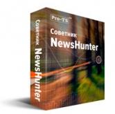 """Советник """"NewsHunterFX Speed"""""""