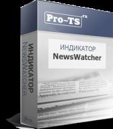 "Индикатор ""NewsWatcher"""