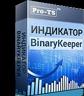 "Индикатор ""BinaryKeeper"""