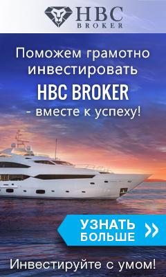 HBC broker 240*400